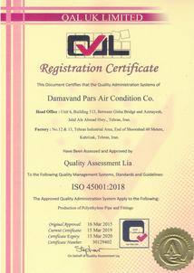 اخذ گواهینامه استاندارد ISO 45001  در سال 1398